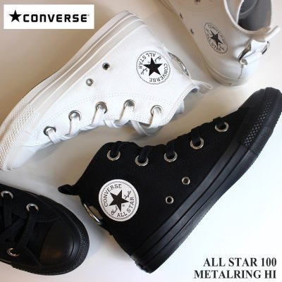 コンバース スニーカー コンバース オールスター 100 メタルリング HI ブラック ホワイト CONVERSE ALL STAR 100 METALRING HI 1SC412 1SC413