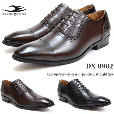 ビジネスシューズ ドラゴンベアード  DRAGONBEARD DX-0902 ビジカジシューズ ロングノーズ カジュアルシューズ ドレスシューズ ダーツ レザースニーカー 革靴 紳士靴