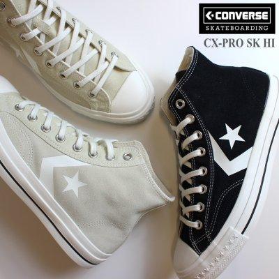 コンバース スニーカー CONVERSE CX-PRO SK HI ブラック ベージュ  スケートボーディング SKATEBOARDING