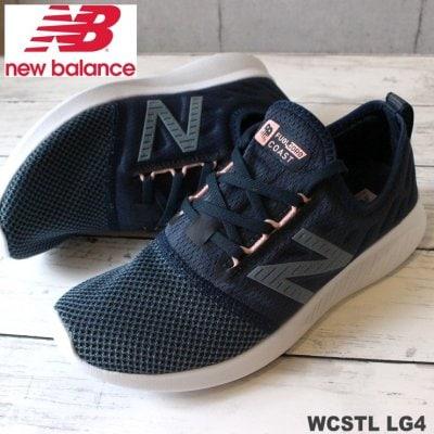 ニューバランス FUEL CORE COAST W LG4 (GRAY) new balance WCSTL LG4 フュエルコアコーストW ウォーキング 超軽量 スニーカー レディース