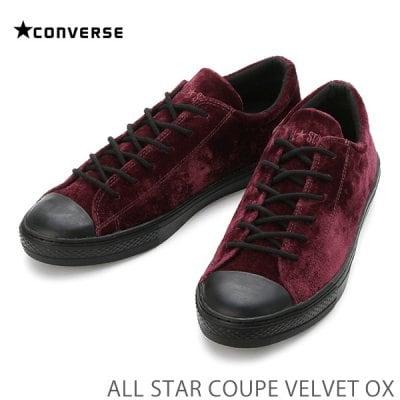 コンバース オールスター クップ ベルベット OX マルーン CONVERSE ALL STAR COUPE VELVET OX
