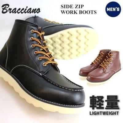 メンズ ブーツ サイドジップ Bracciano BR7622 ブラッチャーノ ワークブ...