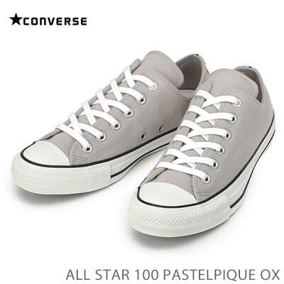 コンバース オールスター 100 パステルピケ OX グレー ALL STAR 100 PASTELPIQUE OX 1sc142