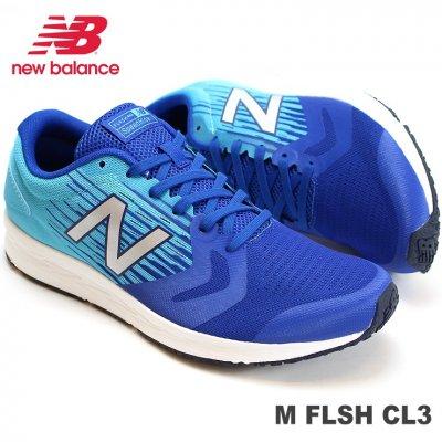 ニューバランス ランニングシューズ new balance FLASH M CL3 (BLUE) ランニング フィットネス マラソン 部活 トレーニング ジョギング