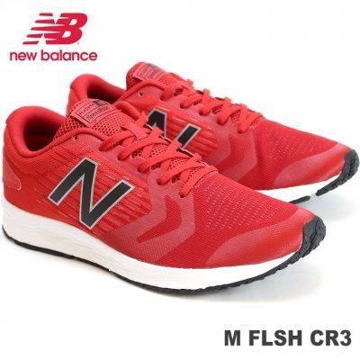 ニューバランス ランニングシューズ new balance FLASH M CR3 (RED) ランニング フィットネス マラソン 部活 トレーニング ジョギング