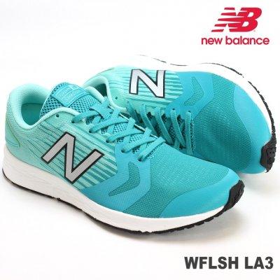 ニューバランス ランニングシューズ new balance FLASH W LA3 BLUE ランニング フィットネス マラソン 部活 トレーニング