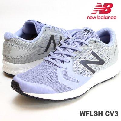 ニューバランス ランニングシューズ new balance FLASH W CV3 (PURPLE) ランニング フィットネス マラソン 部活 トレーニング