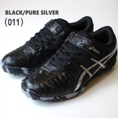 asics アシックス ジュニアシューズ LAZERBEAM FF-MG 1154A090 BLACK/PURE SILVER(011) 子供スニーカー 通学履き 子供靴