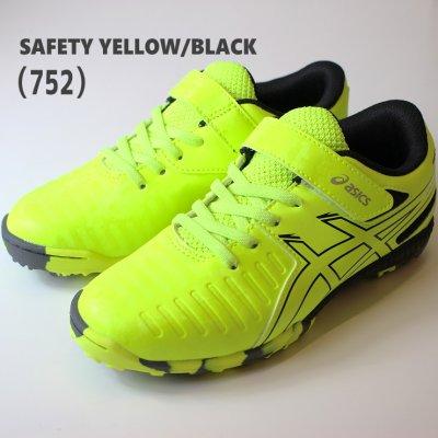 asics アシックス ジュニアシューズ LAZERBEAM FF-MG 1154A090 SAFETY YELLOW/BLACK(752) 子供スニーカー 通学履き 子供靴