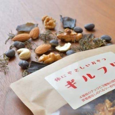 3種の昆布と3種のナッツ〜からだに優しいおやつ〜ギルフリ