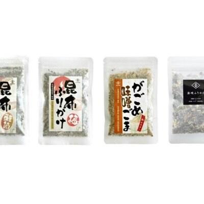 【コロナSOS価格 30セット限定】今だけ20%オフ!! 医食同源のふ...
