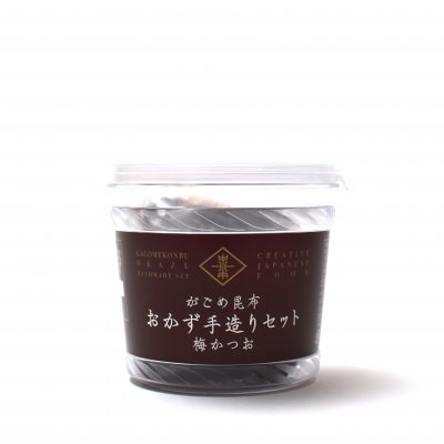 【梅とかつおのさっぱりとした味わい】がごめ昆布おかず手造りセット ...