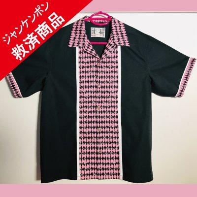 【NANCY STYLE】限定ジャンケンポン救済ボーリングシャツ(ピンク)