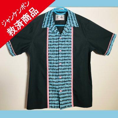 【NANCY STYLE】限定ジャンケンポン救済ボーリングシャツ(ブルー)