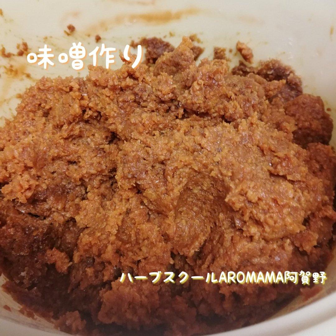 12月14日味噌作りのイメージその2