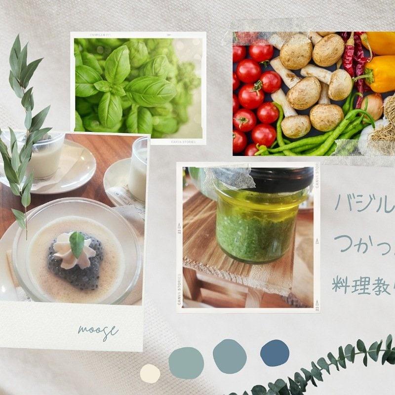 8/31(火)【お持ち帰り教室】バジルをつかった料理教室のイメージその2