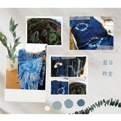 9/12(日)kidsアンドbaby藍染め教室