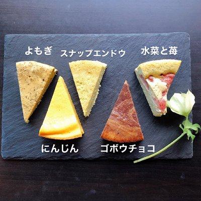 """安心素材の野菜のチーズケーキ""""にじいろケーキ""""konohaおすす..."""