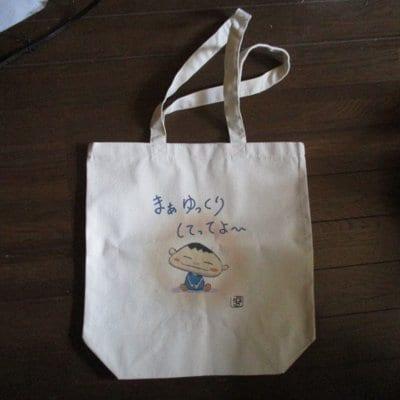 にんぎゃか会員【イラスト ちでまる】さん:キャラクターTOTOバッグ