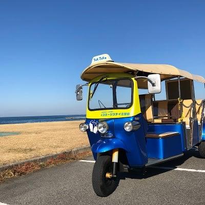 500円トゥクトゥク運営基金 ◆淡路島で走ってるトゥクトゥクで子供たちを笑顔にするための500円応援基金