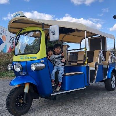 10000円応援基金◆淡路島で走ってるトゥクトゥクで子供たちを笑顔にするための応援基金◆ゴールドトゥクトゥク会員