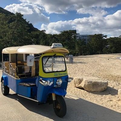 100円応援基金◆超笑顔になれる!気分は南国!淡路島で走るトゥクトゥクに乗って記念撮影!