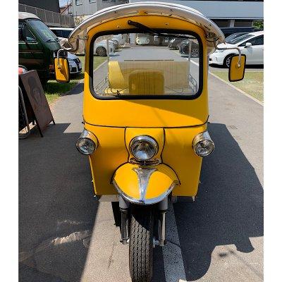 ツクツクでトゥクトゥクを売ります!!タイの三輪タクシー・トゥクトゥク(ツクツク)車体のみ販売価格!めっちゃ目立つ宣伝カーにピッタリのトゥクトゥク(ツクツク)♪4人乗りトゥクトゥクTUKTUK♪写真はイメージです。新規登録車はオーダーメイドでカラーリングも自由にできる!納車まで6ヶ月