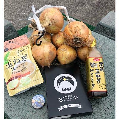 淡路島プレミアム玉ねぎ食品セット【淡路島応援商品】吊るし玉ねぎ3kgほ...