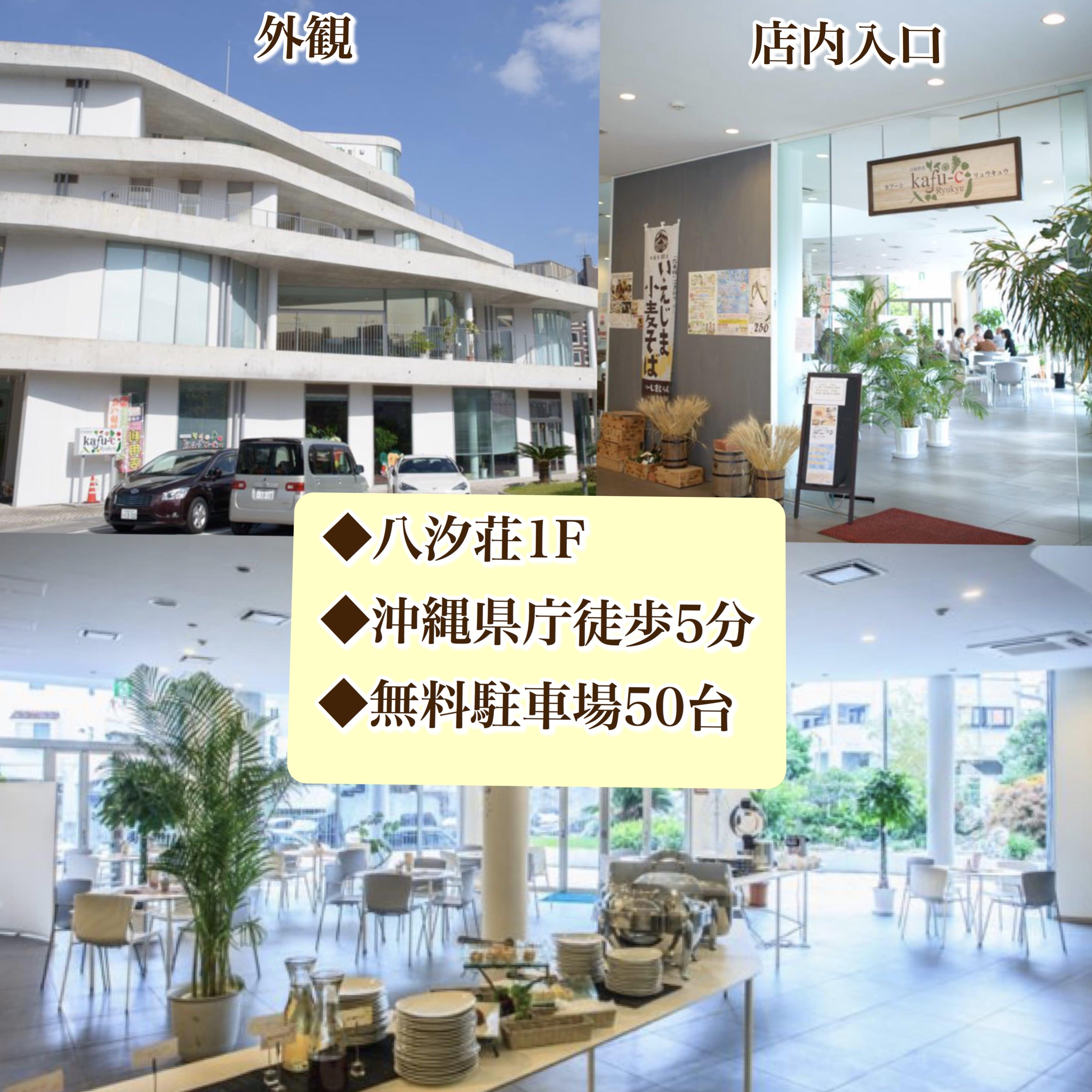 ◆リモートワーク応援◆500円時間無制限フリードリンクチケットのイメージその4