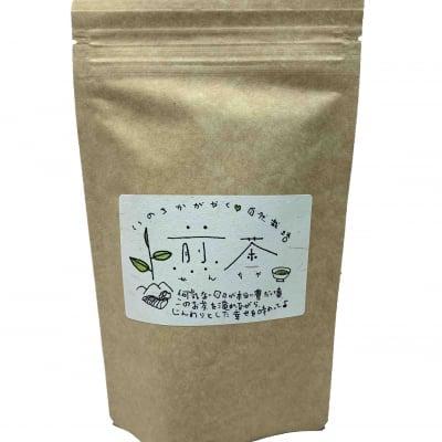 健一自然農園の煎茶ティーバッグ(3g×11ケ)