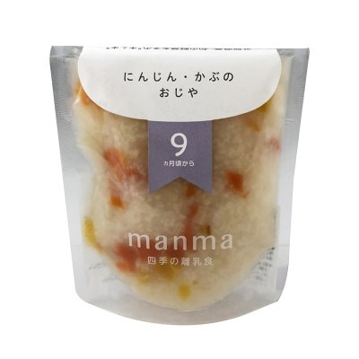 離乳食後期9ヶ月〜【manma にんじん・かぶのおじや】