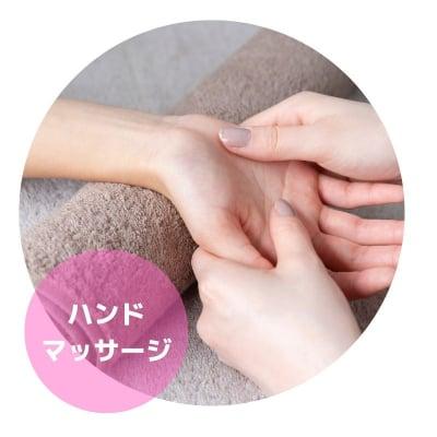 ANAMI祭り ハンドマッサージ 20分  1000円