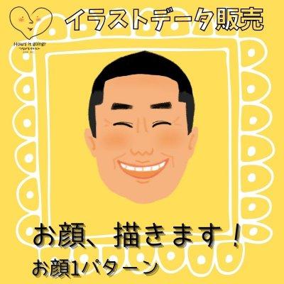 ◇お顔、描きます!◇お顔1パターン◇【イラストデータ販売】SNSアイコン・プレゼントに