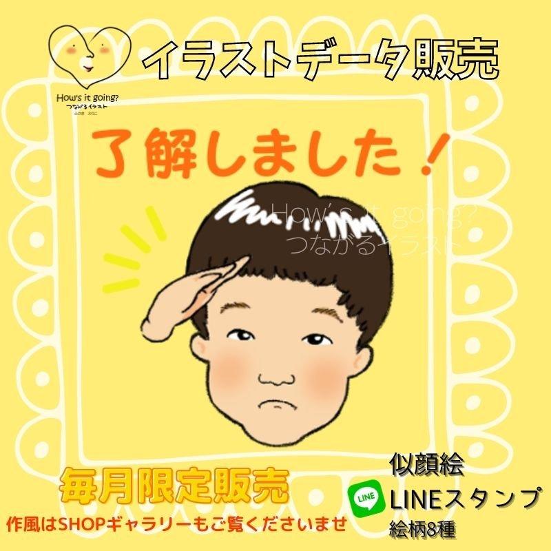 お顔のみ・表情8種+手の表現あり【似顔絵LINEスタンプ8個】のイメージその3