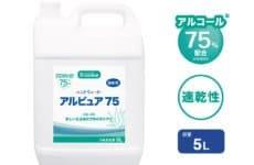 【沖縄本島内限定】アルコール消毒液5L補充専用