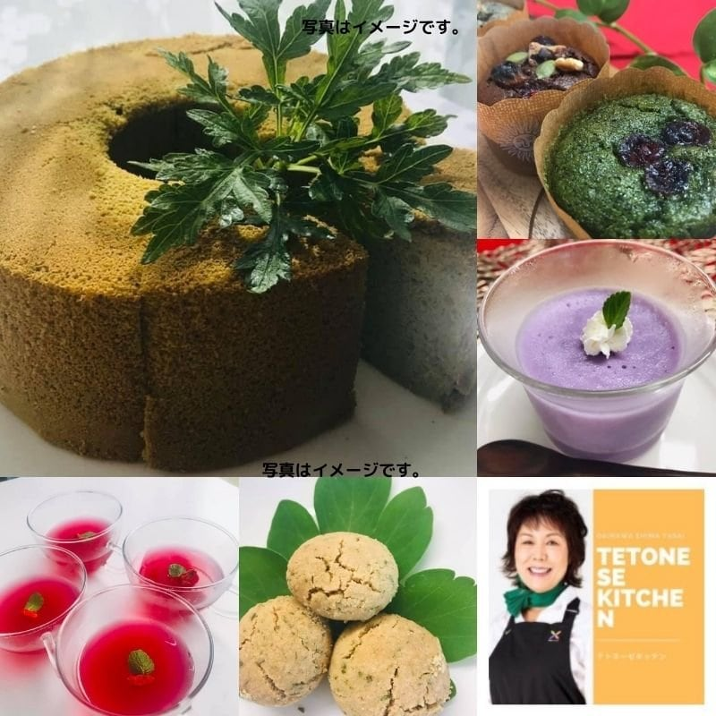 「島野菜スイーツお茶会」のイメージその2
