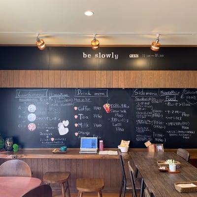 コワーキングスペース 鹿児島のカフェbe slowly(ドリンク付♡コーヒーor紅茶おかわり自由)