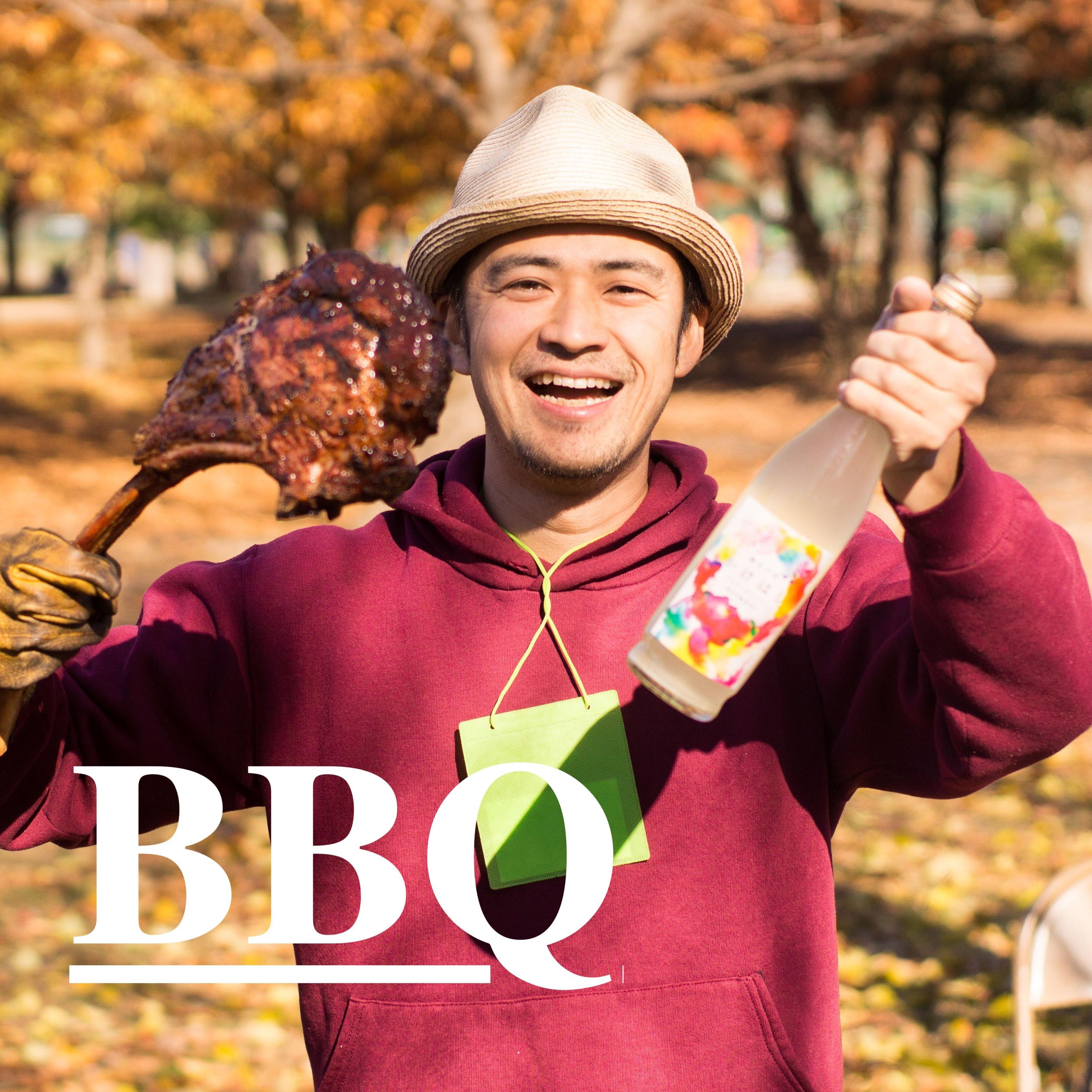 【10月】かけはしBBQ参加チケット *10/16(土)のイメージその3
