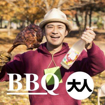 【10月4日】かけはしBBQ参加チケット
