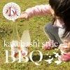 【10月】【小中学生】かけはしBBQ参加チケット *10/16(土)