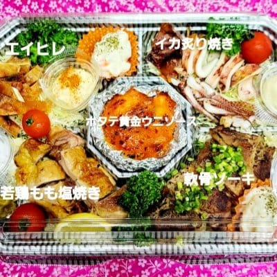 ★オリンピック開催にあわせて、持ち帰り専用の新メニュー出来ました!!ご家族で、美味しく食べながら、オリンピックを応援して、盛り上がろう!!