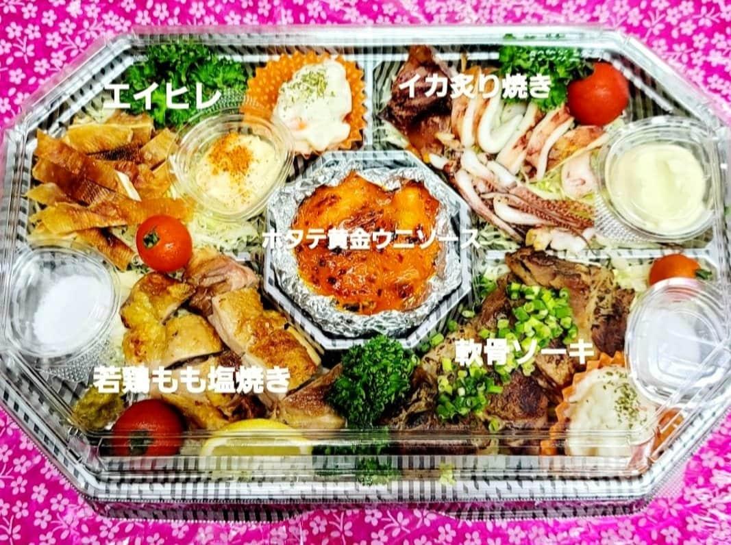 ★オリンピック開催にあわせて、持ち帰り専用の新メニュー出来ました!!ご家族で、美味しく食べながら、オリンピックを応援して、盛り上がろう!!のイメージその1