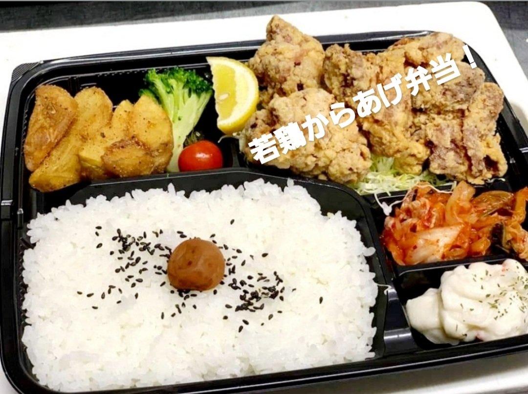 ★メルマガ会員は、特別価格!!★特別な日に!!秀のお弁当も大人気なんです!!全ての弁当に、ミニ沖縄そば付き!各種、お値段は、下記に記載しております!!のイメージその4