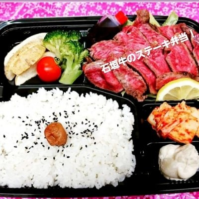 ★メルマガ会員は、特別価格!!★特別な日に!!秀のお弁当も大人気なんです!!全ての弁当に、ミニ沖縄そば付き!各種、お値段は、下記に記載しております!!
