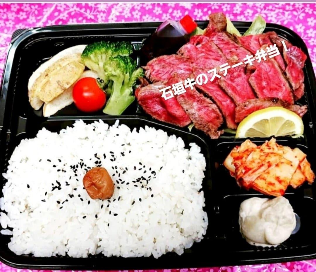 ★メルマガ会員は、特別価格!!★特別な日に!!秀のお弁当も大人気なんです!!全ての弁当に、ミニ沖縄そば付き!各種、お値段は、下記に記載しております!!のイメージその1