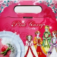ピンク華麗(カレー) 華貴婦人 バッグ型(200g×2)【手作りマスク1枚プレゼント中!】