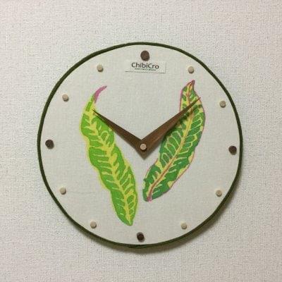 ChibiCroオリジナル掛時計/南国の植物「クロトン」デザイン緑葉ヘンプロープ【送料無料】