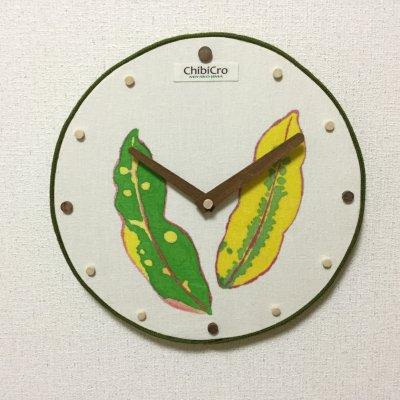 ChibiCroオリジナル掛時計 南国の植物「クロトン」デザインイエロー&緑葉 ヘンプコード編み【送料無料】