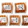 【お試しセット】つなんポークウインナー5種類(あらびき、かぐら南蛮、魚沼山菜、しそ、チーズ)・冷凍同梱可