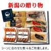 【ギフト】至高のグルメKA281 6種8品/銀鱈/いか/ほたて/つなんポーク/豚肉/ウインナー/新潟